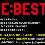 スクリーンショット 2019-12-31 15.43.01