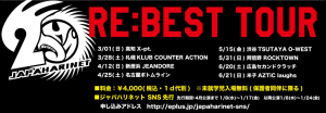 「RE:BEST TOUR」 @ 名古屋THE BOTTOM LINE