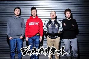 「COMIN'KOBE 17」 @ 神戸ワールド記念ホール、神戸国際展示場1号館、2号館、3号館