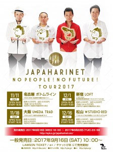 「NO PEOPLE! NO FUTURE! TOUR2017」 @ 松山 W STUDIO RED | 松山市 | 愛媛県 | 日本