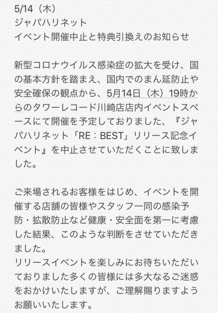 EX8JTTDUEAMjx1_